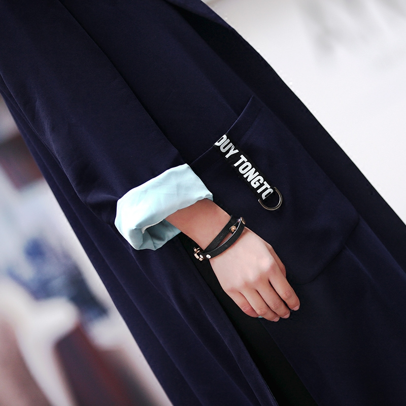 Nouveau De Section Ciel 2016 Vêtements Street Style D'origine Occasionnel Printemps Lâche Femelle Bleu fente Femmes Haute twotwinstyle pu Longue Manteau wIZXqSHH4