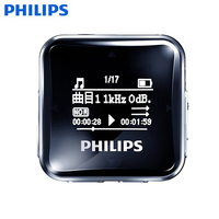 PHILIPS Sport Headphone MP3 Player
