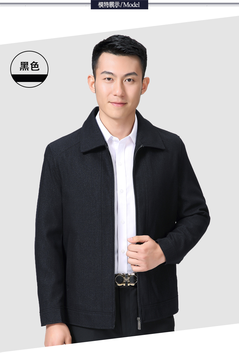 Mature Man Casual Jacket Black Navy Blue Solid Colour Basic Coat Male Turn Down Collar Zipper Front Outerwear Mens Spring Autumn Coats (7)