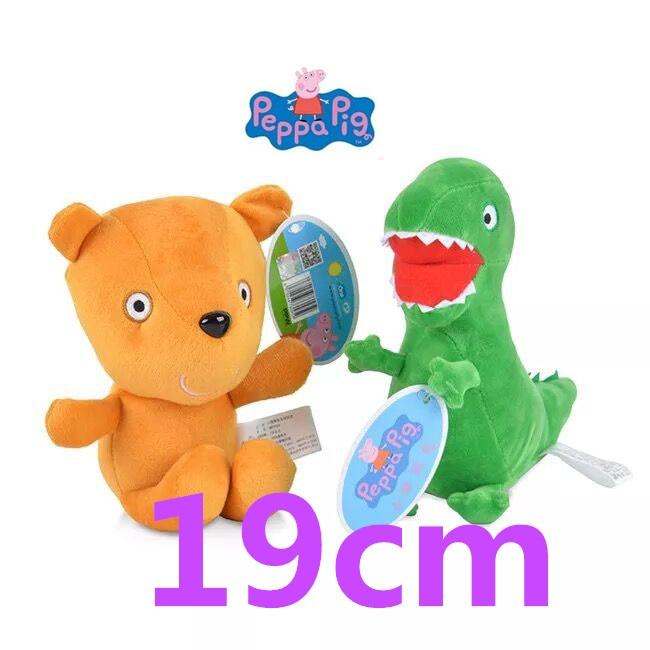 100% Genuine Peppa Pig 19cm Teddy Bear Dinosaur Kids Toy Cute Soft Doll Original Plush Toy Doll Kids Birthday Christmas Gift