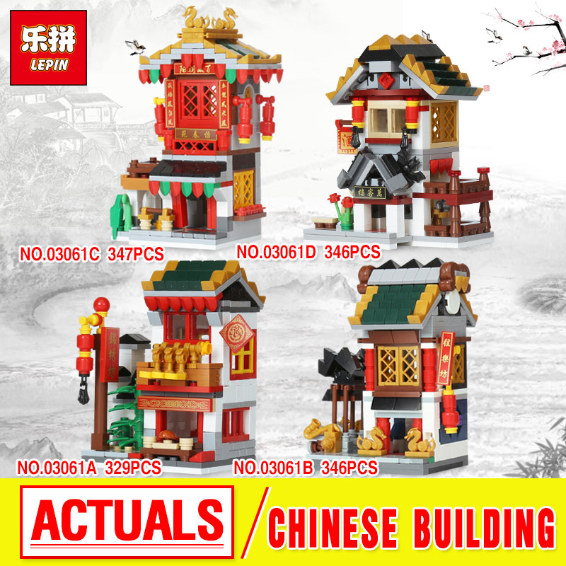 Lepin 03061 Building Series The  countyard Wanke Tavern Samite Store String Hall Set 4 in 1 Building Blocks Bricks Toys human in the store there are surprises low price store products lp st cheap suitcase
