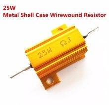 10pcs 25W 12 15 20 22 30 47 50ohm 12R 15R 20R 22R 30R 47R 50R Wirewound Aluminum Power Metal Shell Case Resista 5%