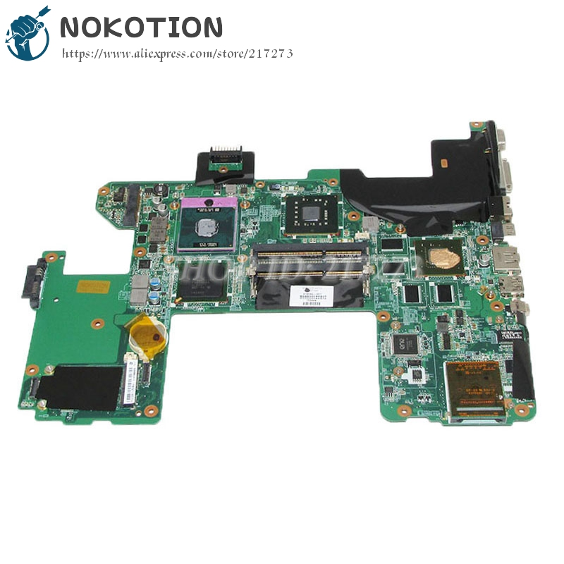 NOKOTION 519592-001 For HP Pavilion HDX-18 HDX18 Laptop Motherboard DAUT7GMB8B0 PM45 DDR3 Free CPU 9600M graphics card top quality for hp hdx18 496871 001 laptop motherboard system board