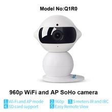 Sunell Q1R0 Модели WI-FI Ip-камеры Марка Ночного Видения Камеры Безопасности Hd 1.3mp ИК Диапазоне 5 м Мини Робота В Помещении Домашнего Офиса Wi-Fi 960 P
