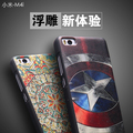 For Xiaomi Mi4C Case Covers 3D Stereo Relief Painting Xiao mi 4i Cover Cases Cell Phone Slim Silicon TPU Protector Funda Capa