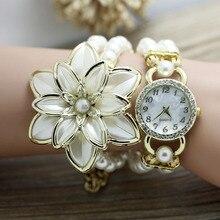 Shsby mode Femmes Strass Montres Dames perle bracelet De Nombreux pétales fleur bracelet quartz montres femmes robe montres