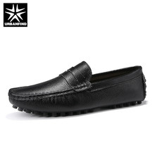 URBANFIND Size 50 Men Casual Shoes Fashion Men Shoes Genuine Leather Men Loafers Moccasins Slip On Mens Flats