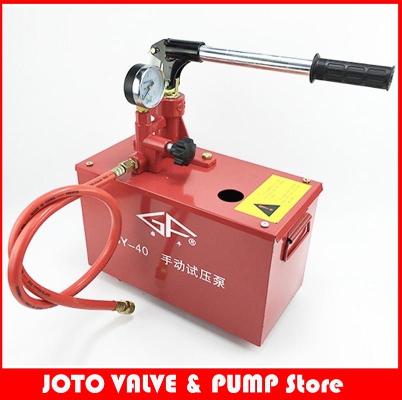 SY-40 Water Pressure Testing Pump Portable Plumber Tools Manual Pressure Test Pump sweet years sy 6130l 24