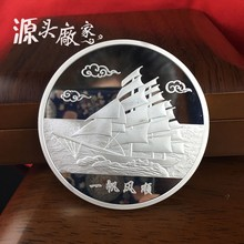 Custom metal coins, custom-made glossy commemorative coins, customize company commemorative gift coin production, order coins