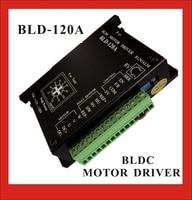 BLDC Motor Driver 120W 12V 30V DC Brushless DC Motor Driver BLD 120A