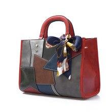 2016แฟชั่นผู้หญิงกระเป๋าวินเทจสีบล็อกกระเป๋าสะพายผ้าไหมกระเป๋าpanel ledเย็บปะติดปะต่อกันของmessenger