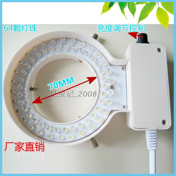 70mm Inner Diameter White Ring Light 64 pcs LED White Ring Lamp with  Adapter 220V or 110V for Stereo Microscope Illumination 60pc green led microscope light source stereo microscope ring light lamp with adapter 220v or 110v