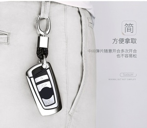 Image 5 - Weiche TPU Auto Schlüssel Fall Abdeckung Für BMW 520 525 F10 F30 F18 118i 320i 1 3 5 7 Serie x3 X4 M3 M5 Schlüssel Schutz Shell Auto Styling