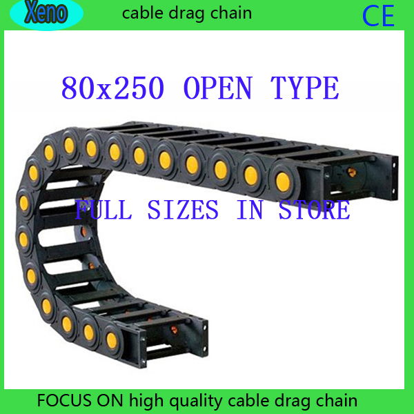 цена на Free Shipping 80x250 1 Meter Bridge Type Plastic Cable Drag Chain Wire Carrier With End Connects For CNC Machine