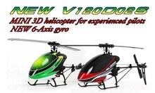 Walkera Nueva V120D02S 6-Axis Gyro MINI 6CH 3D RC Helicóptero BNF sin Mando a distancia