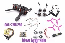 ZMR250 250 250mm Carbon Fiber Frame Kit 2204 motor CC3D DYS BLHeli 20A RC for QAV250 For Quadcopter Racing Cross Drone kit  +