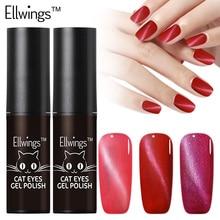 Ellwings 3D Magnetic Cat Eye Nail Gel Polish Soak-off UV Fingernail Gel Long Lasting 3D Glitter Shining Cat's Eye Gel