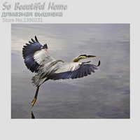 New Diamond Mosaic Painting Needlework Cross Stitch Square Diamond Embroidery Mosaic Pattern Bird Fly In The