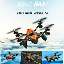 2019 Brand New RC Drone Air Land Sea Mode 3 in 1 Waterproof