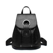 Женщины рюкзак моды крышкой и строки рюкзак женские винтажные PU сумки на плечо для девочек-подростков Повседневная Путешествия школьная сумка