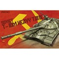 OHS Meng TS018 1/35 Soviet T10M Heavy Tank Military AFV Model Building Kits