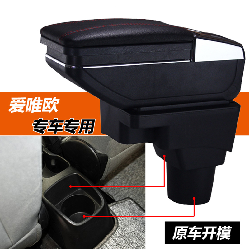 Car Armrest Central Store Content Storage Box For chevrolet aveo Sonic Holden Barina  2011 2012 2013 2014 2015 2016