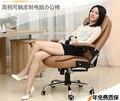 Специальная упаковка почта может лежать офисное кресло человеческого тела инженерное домашнее компьютерное массажное кожаное кресло из в...