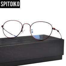 SPITOIKO Round Memory Titanium Eyeglasses Full Rim Prescription Optical Frame Spectacles Eyeware 22001