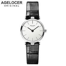 AGELOCER Swiss Brand Luxury Ladies Watch Fashion Leather Wrist Quartz Girl Watch for Women Dress Watches Clock Relogio Feminino