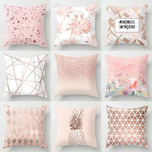 Nordic Style Pillow Cover Decorative Geometric Cushions Covers Soft Case 2019 New