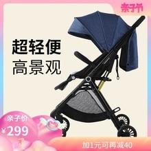 Детские коляски могут сидеть откидывающиеся амортизаторы ультра светильник переносные высокие Ландшафтные складные коляски сильные амортизирующие