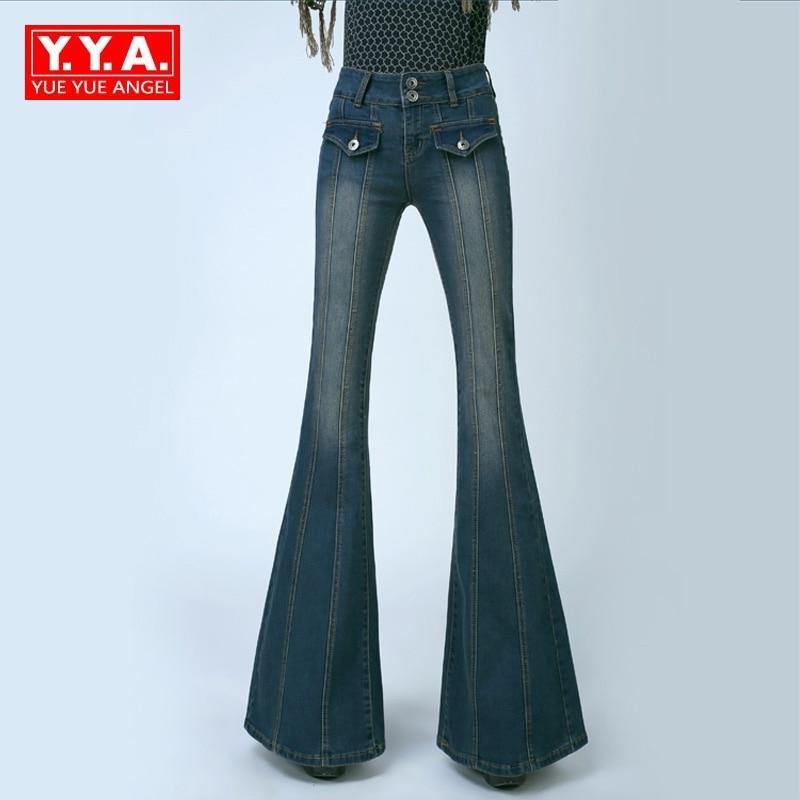 2018 Mode Femmes Streetwear Volants Denim Pantalon Taille Haute