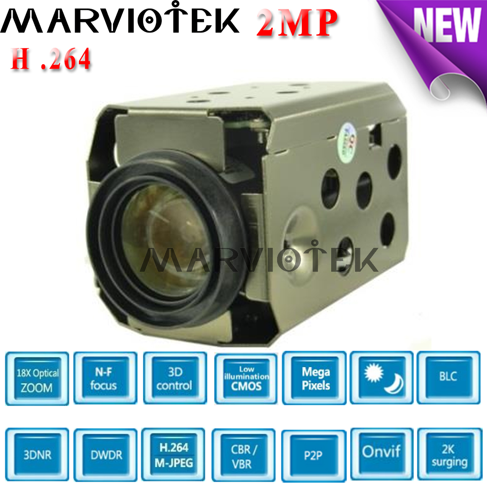 1080P ip camera ptz 18X Zoom cctv ip cameras module Onvif H.264 video surveillance network block camera module for uav videcam marviosafer 1080p 2mp new h 264 bullet ptz poe outdoor network ip camera 5 1 51mm 10x optical zoom lens onvif cctv video