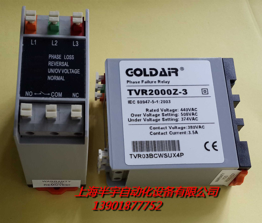 new original Three-phase power protection phase sequence protection TVR2000Z-3 new original power ac1207