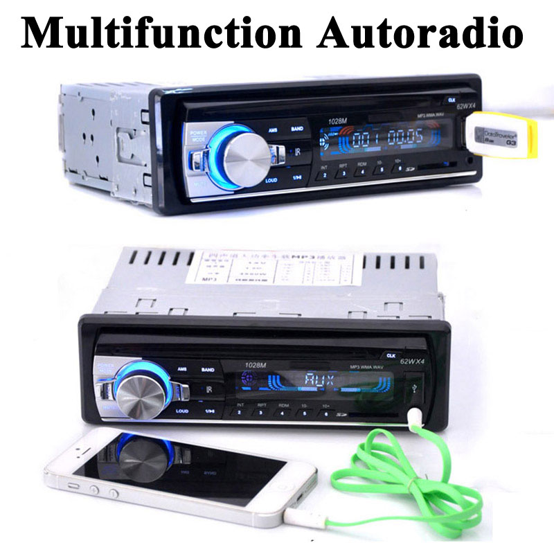 buy 2017 hot multifunction autoradio car fm radio audio stereo in dash mp3. Black Bedroom Furniture Sets. Home Design Ideas