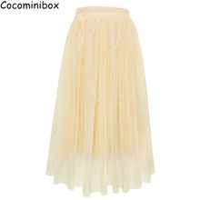 Cocominibox Women's Spring Summer 2 Layers Tulle Mesh Skirt Big Swing Tutu Ball Gowns