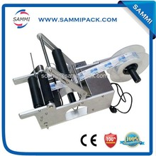 Small Capacity Ecnomical Manual Round Bottle Labeler Machine for wine/water bottle