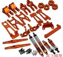 WLtoys K949 10428-A 10428-B 10428-C Rc Actualización de coche de Metal de espaã a