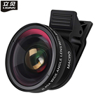 LIGINN 2 in 1 Cell Phone Camera Lens 0.45X Super Wide Angle Lens 12.5X Macro Lens for iPhone 8 7 6s plus Smartphones Camera Lens