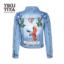 YIKUYIYA Bottom Pocket Rivet Plant Bird Embroidery Women Basic Jackets Coats 2017 Spring Jeans Jacket Women Denim Outwear Women