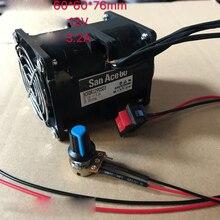 Sanyo сильный ветер Двухступенчатая высокая и низкая скорость 12 В 3.2A 6 см Турбокомпрессор вентилятор радиатора воздуходувка
