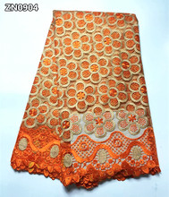 French African high quality embroidered Nigerian net lace with guipure