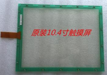 Touch glass N010-0551-T631