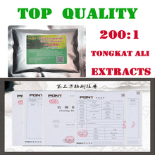 Pure Malaysian Tongkat Ali root extracts powder natural herb personal care both for men & women