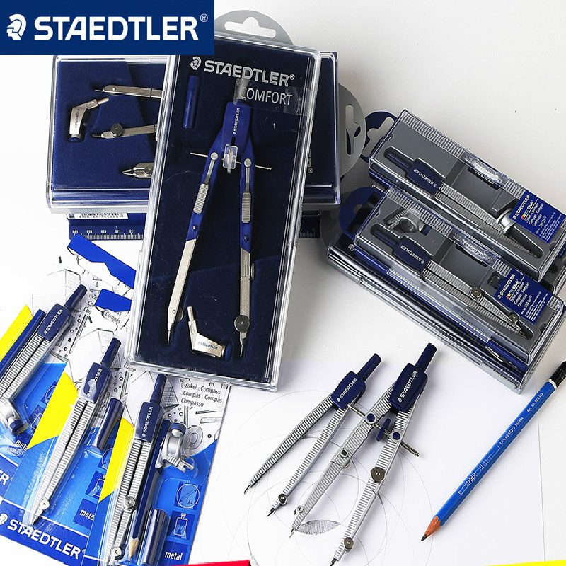 STAEDTLER Drawing Set Portable School Math Geometry Set Protractor Compass Ruler Pencil Essential Math Study Tool Kit deli math set drafting set compass circle drawing template protractor math art maths squares mathematic geometry compass