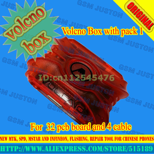 volcno box with Pack 1