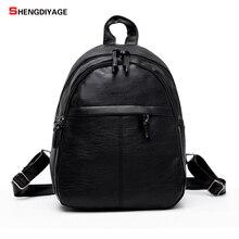 Shengdiyage Рюкзак Мужчины Женщины Винтаж кожаный рюкзак школы Колледж студент черный рюкзаки для девочек-подростков бренд дизайн