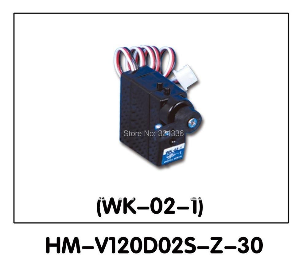 Walkera NEW V120D02S Parts HM-V120D02S-Z-30 Servo (WK-02-1)