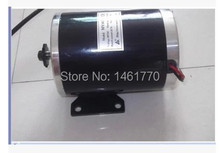 hot sale MY1020 1000W 48V Electric bicycle motors ,DC gear brushed motor,electric motor for bike