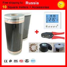 Бесплатная доставка в Россию, 10 Квадратный метр подпольное Отопление фильм, Инфракрасного отопления фильм максимальная температура поверхности 73 градусов